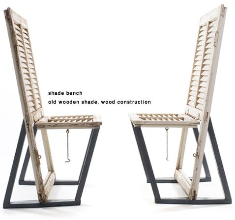 shade seat large