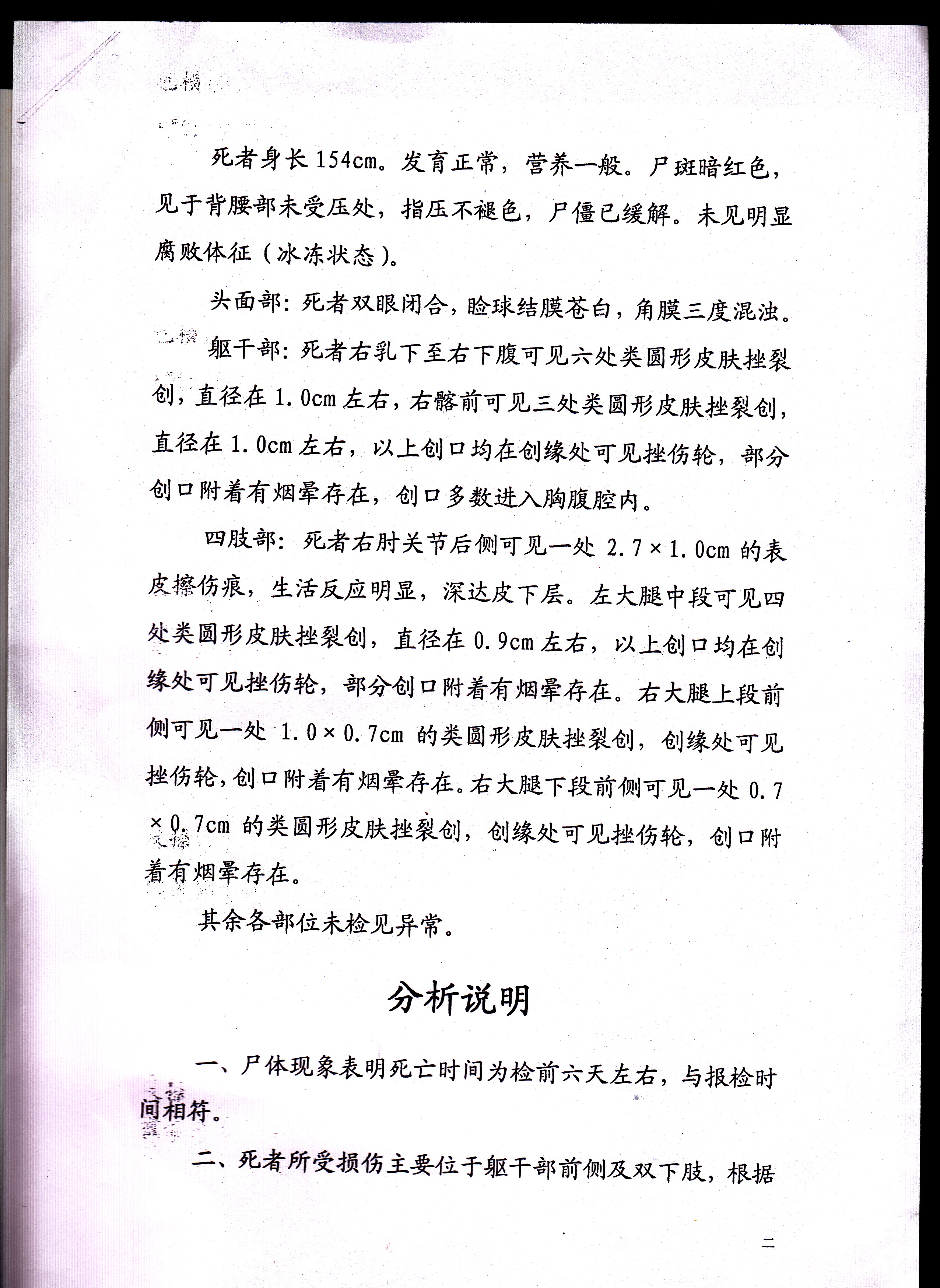 Leaked Internal Document Shows China Used Machine Guns To Kill Tibetans In March Protest