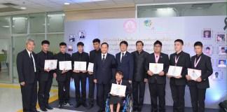เยาวชนพิการไทยคว้าเหรียญทอง ไอทีระดับโลก
