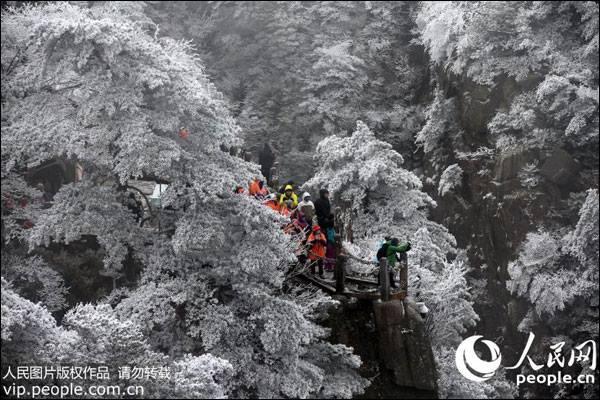 ปรากฏการณ์น้ำค้างแข็ง ณ หวงซาน