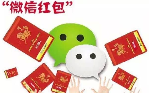 เทรนด์ใหม่! ชาวจีนหันมาส่งอั่งเปาให้กันทางออนไลน์แล้ว!