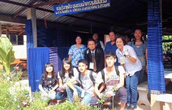 ครูนักเรียนไทย-ญี่ปุ่น ร่วมแลกเปลี่ยนวัฒนธรรม พัฒนาเด็กด้อยโอกาส