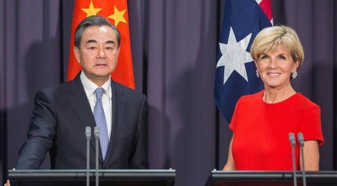 รมว.จีนชี้ ความสัมพันธ์จีน-สหรัฐฯ กำลังก้าวหน้าขึ้นเรื่อยๆ