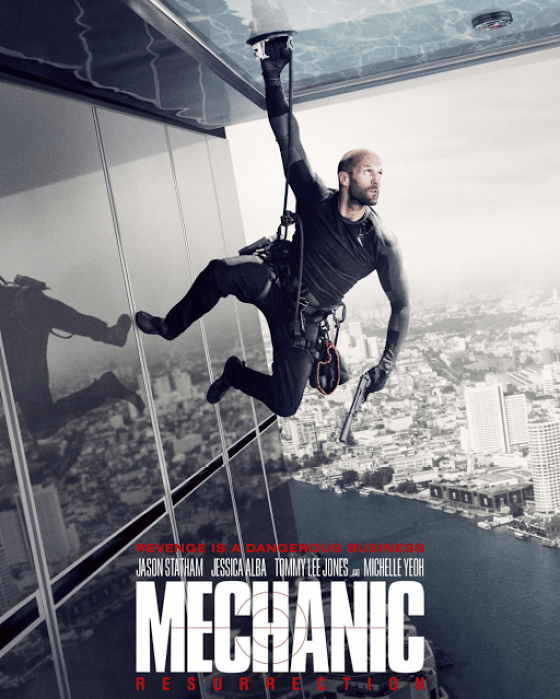 POSTER MECHANIC: RESURRECTION