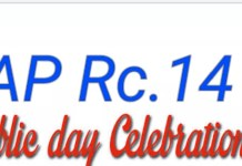 AP Rc No 14 Republic day Completions, Activities Guidelines