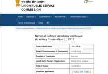 UPSC NDA (360), NA (55) Posts Online Last Date 05-02-2018, Apply at upsc.gov.in