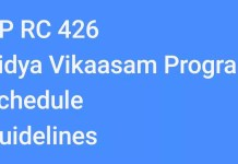 AP RC 426 Vidya Vikaasam Program Schedule Guidelines