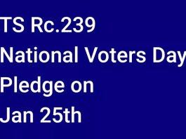 National Voters Day Pledge on Jan 25th, Download here