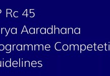 AP Rc 45 Surya Aaradhana Programme Competition Guidelines