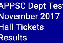 APPSC Dept Test November 2017 Hall Tickets Results