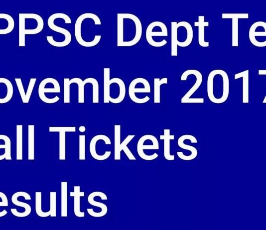 APPSC Dept Test November 2017 Hall Tickets Results