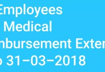 AP Employees EHS Medical Reimbursement Extended Up to 31-03-2018