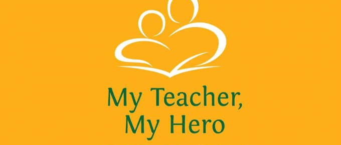 2017 National Teachers' Month