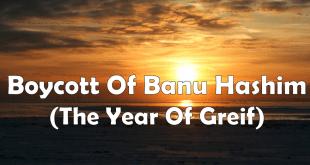 Boycott-of-Banu-Hashim