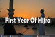 First-Year-Of-Hijra - Copy