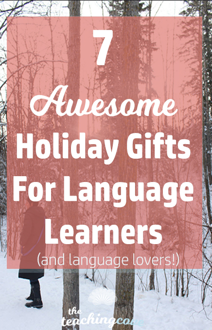 7 Awesome Holiday Gifts