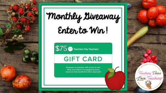 Teachers Pay Teachers Monthly Gift card giveaway