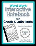 Greek and Latin Roots Word Work Interactive Notebook