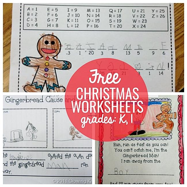 23 Festive Christmas Worksheets For K Amp 1st