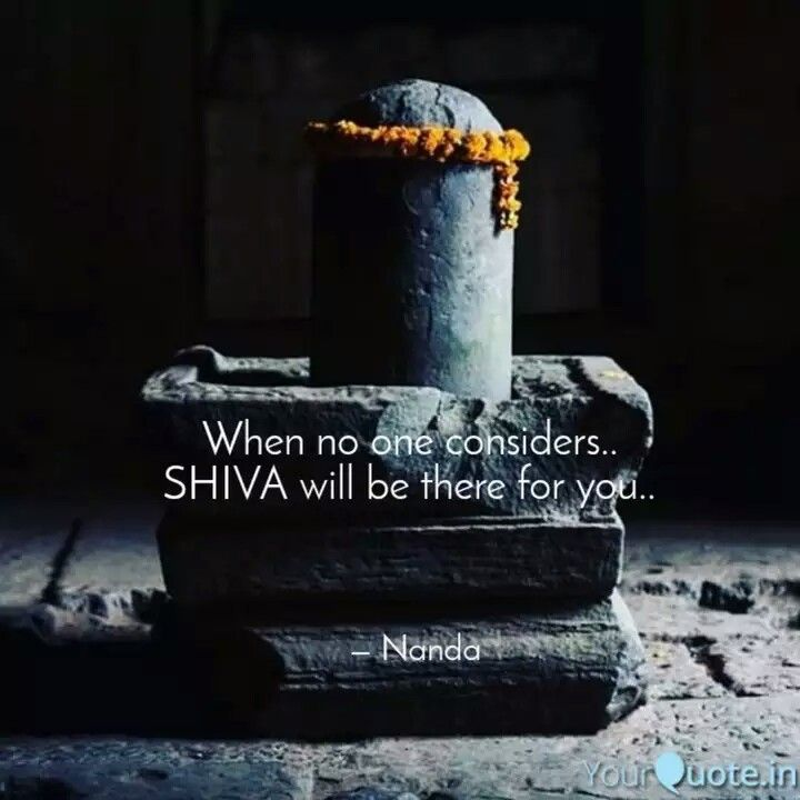Lord Shiva Angry Quotes 720x720 Wallpaper Teahub Io