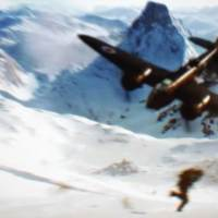 BFV Mountains Banner