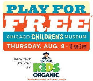 chicago childrens museum, things to do in chicago, kids activities in chicago, free things to do in chicago with kids, kids attractions in chicago, 4FRONT, press release, partnerships