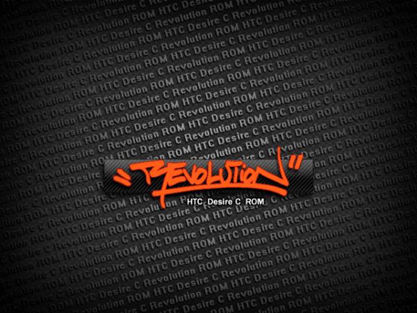 revolutionwallpaper2