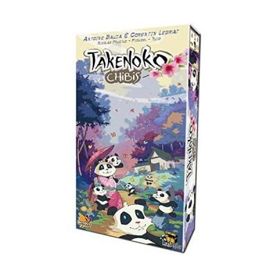 Takenoko Chibis - Cover