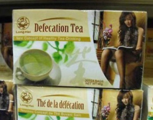 Defecation Teas ~ 25 of the Worst Bad Product Names
