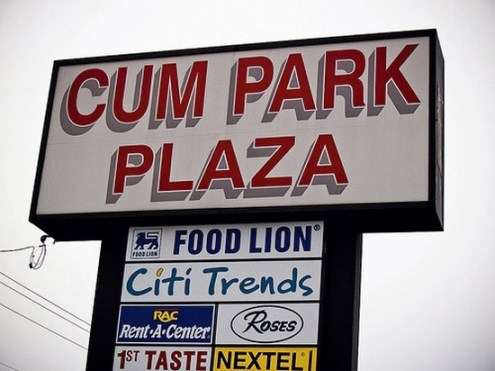 Cum Park Plaza sign funny names, bad fart, funny store signs, fun advertisements, ads, worst ever, bad, street signs, real estate, misspelled, wrong, fail, stupid, wtf, bad product names, funny names, funny people, wrong place wrong time,
