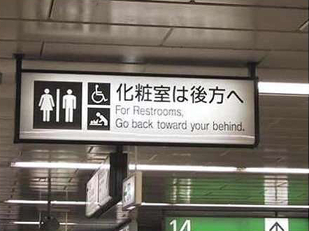 bad english, restroom signs, lost in translation funny names bad fart, funny store signs, fun advertisements, ads, worst ever, bad, street signs, real estate, misspelled, wrong, fail, stupid, wtf, bad product names, funny names, funny people, wrong place wrong time,