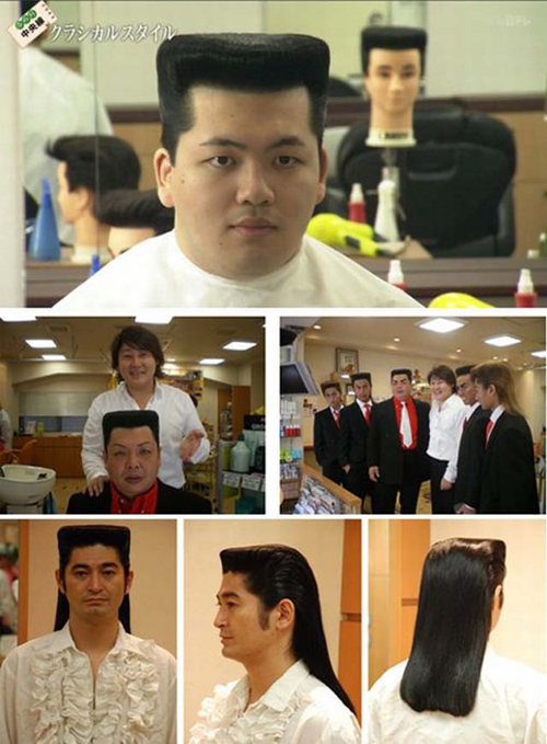 Japanese Mullets! Funny Haircuts, Bad Hair styles, worst hair, fashion fails, Funny pictures,