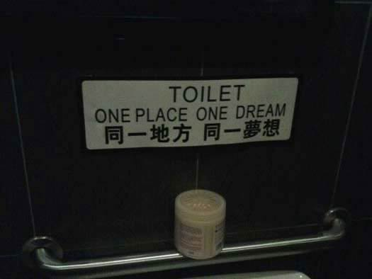 Lost in Translation - Funny Signs
