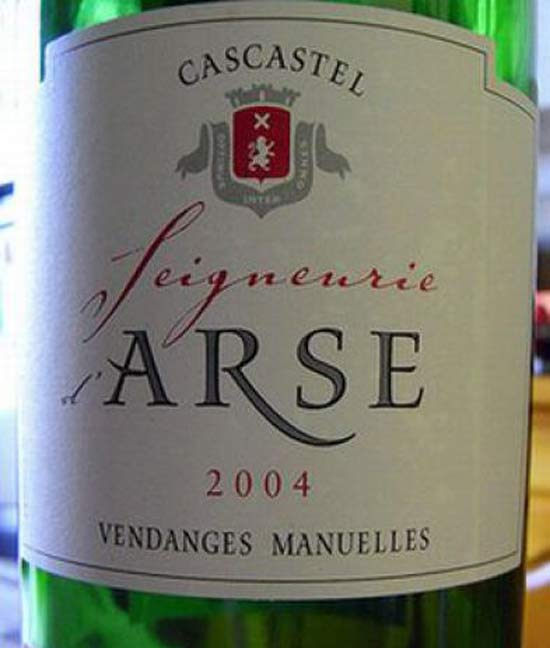 Arse Wine ~ 27 Inappropriate & Funny Product Names