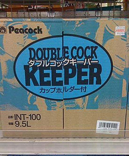 Double Cock Keeper ~ 27 Inappropriate, Funny & Strange Product Names
