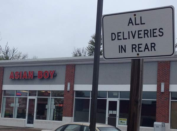 Asian Boy All Deliveries in Rear ~ 25 Funny Signs