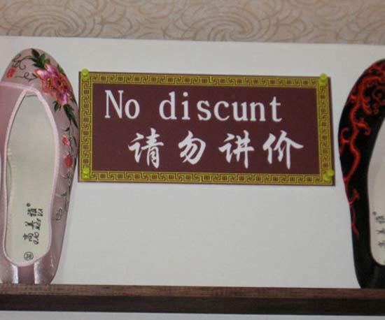 No Discunt ~ Funny Strange Signs Lost in Translation