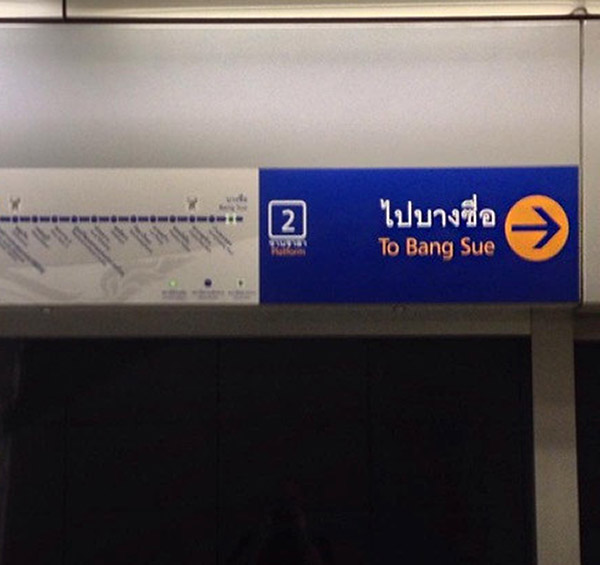 27 Funny Signs That Fail Big Time ~ To Bang Sue