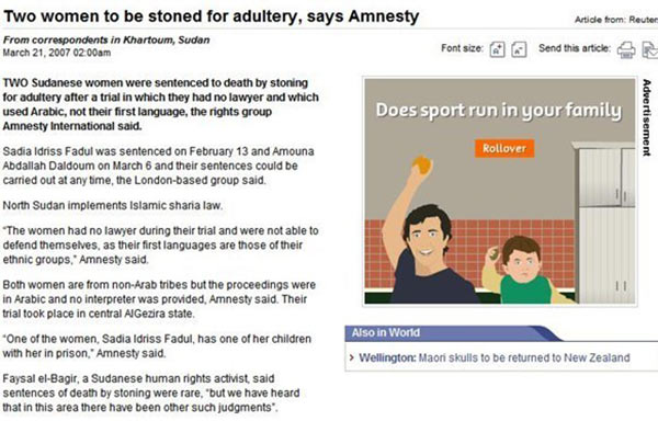 Funny Ad Placement Fails ~ stoning sport
