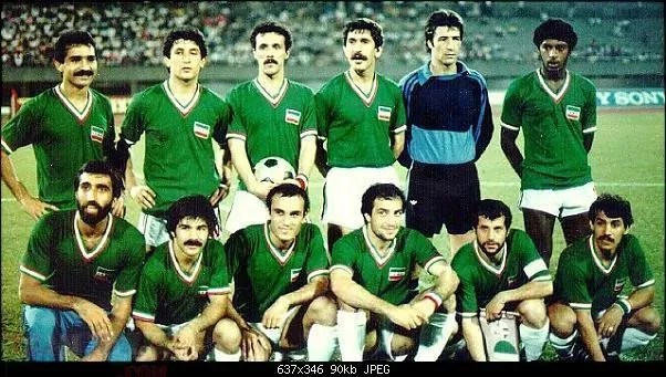 iran1980