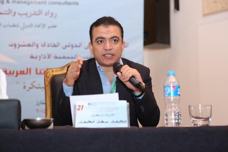 ا.د.محمد سعد محمد