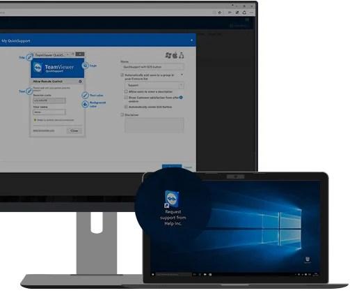 Значок запроса поддержки на рабочем столе, запускающий ваш модуль Пользовательский QuickSupport