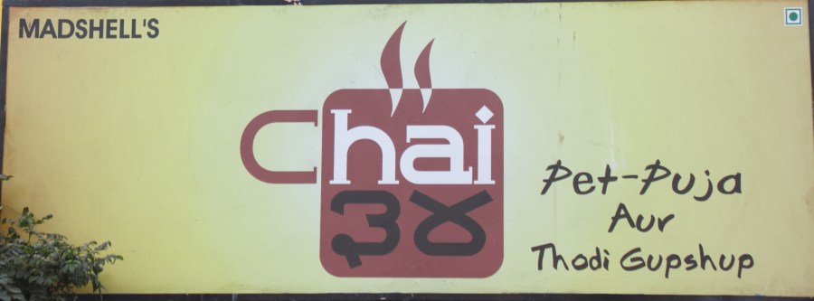 Chai in Bhopal