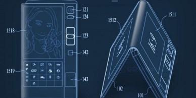 LG podría presentar un smartphone plegable en el Mobile World Congress de Barcelona
