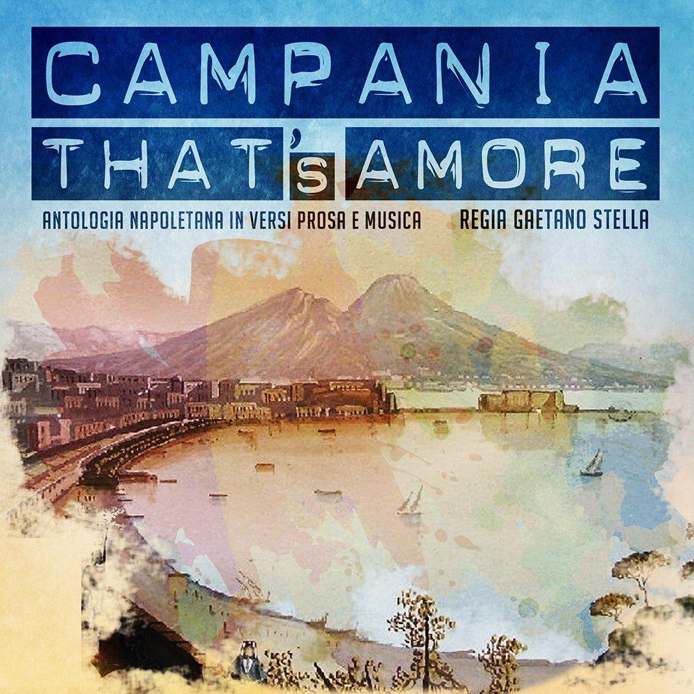 campania-thats-amore