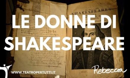 Le donne di Shakespeare