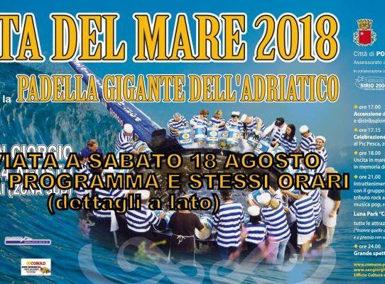 Festa del Mare - La padella gigante dell'Adriatico
