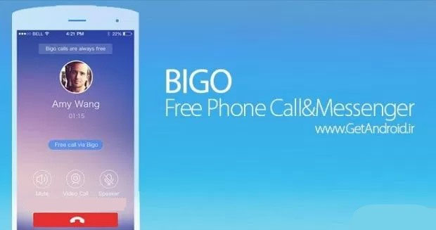 Free Calling Apps For Calling Anywhere In India1