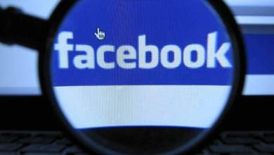 Photo of Hackers usam notificação falsa no Facebook para roubar dados