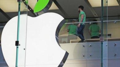 Photo of Apple oferece até US$ 1,5 milhão para quem achar erros em seu software